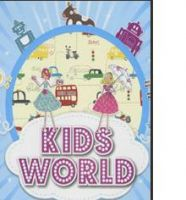 Kids World by Brewster