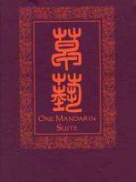 One Mandarin Suite